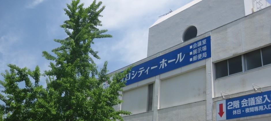 鹿児島の卸問屋が集まったオロシティー。貸し会場・会議室のオロシティーホールも大盛況。
